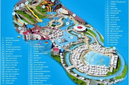 Aquapark Maslenica